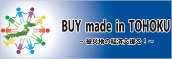 By Made in Tohoku